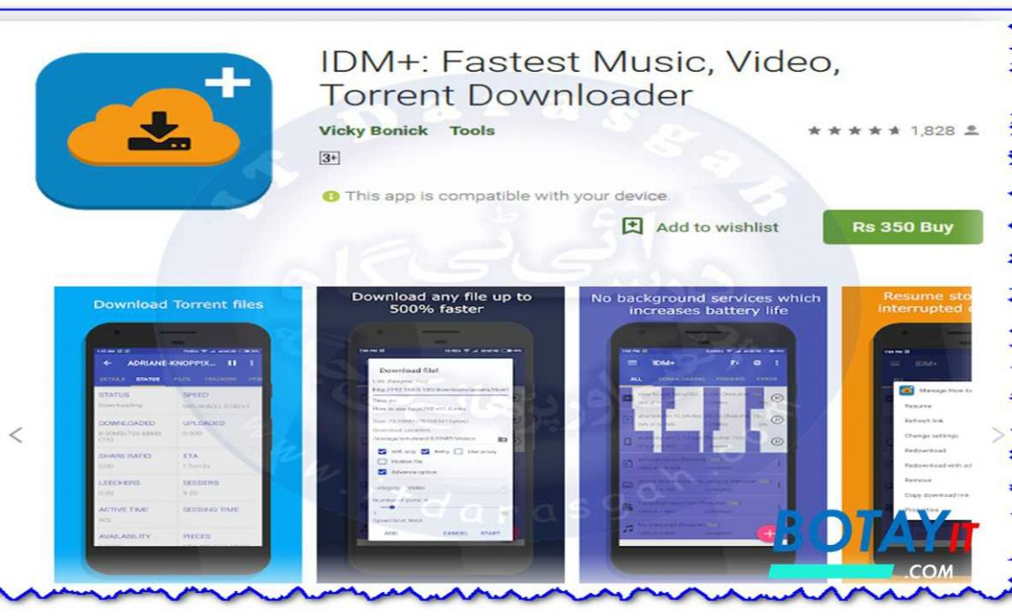 IDM+ full mod apk for android