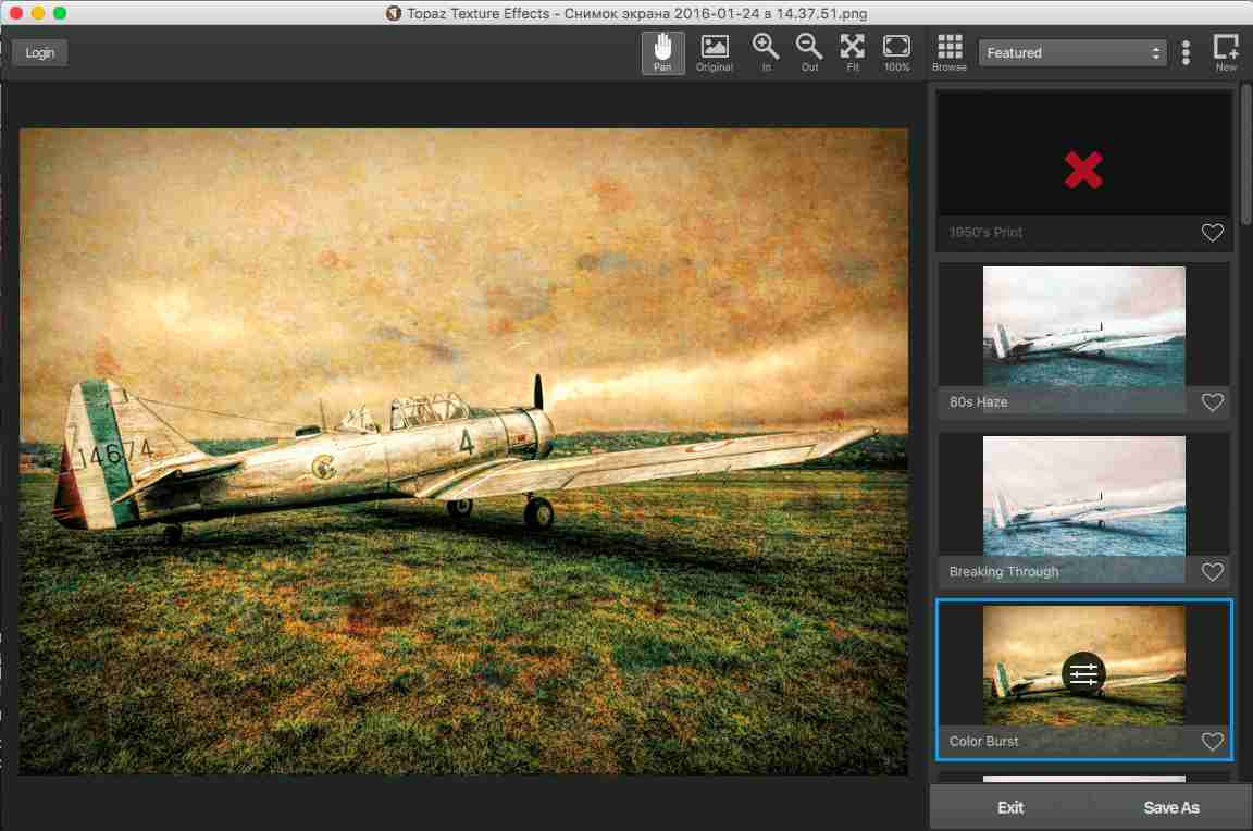 download Topaz Texture Effects crack